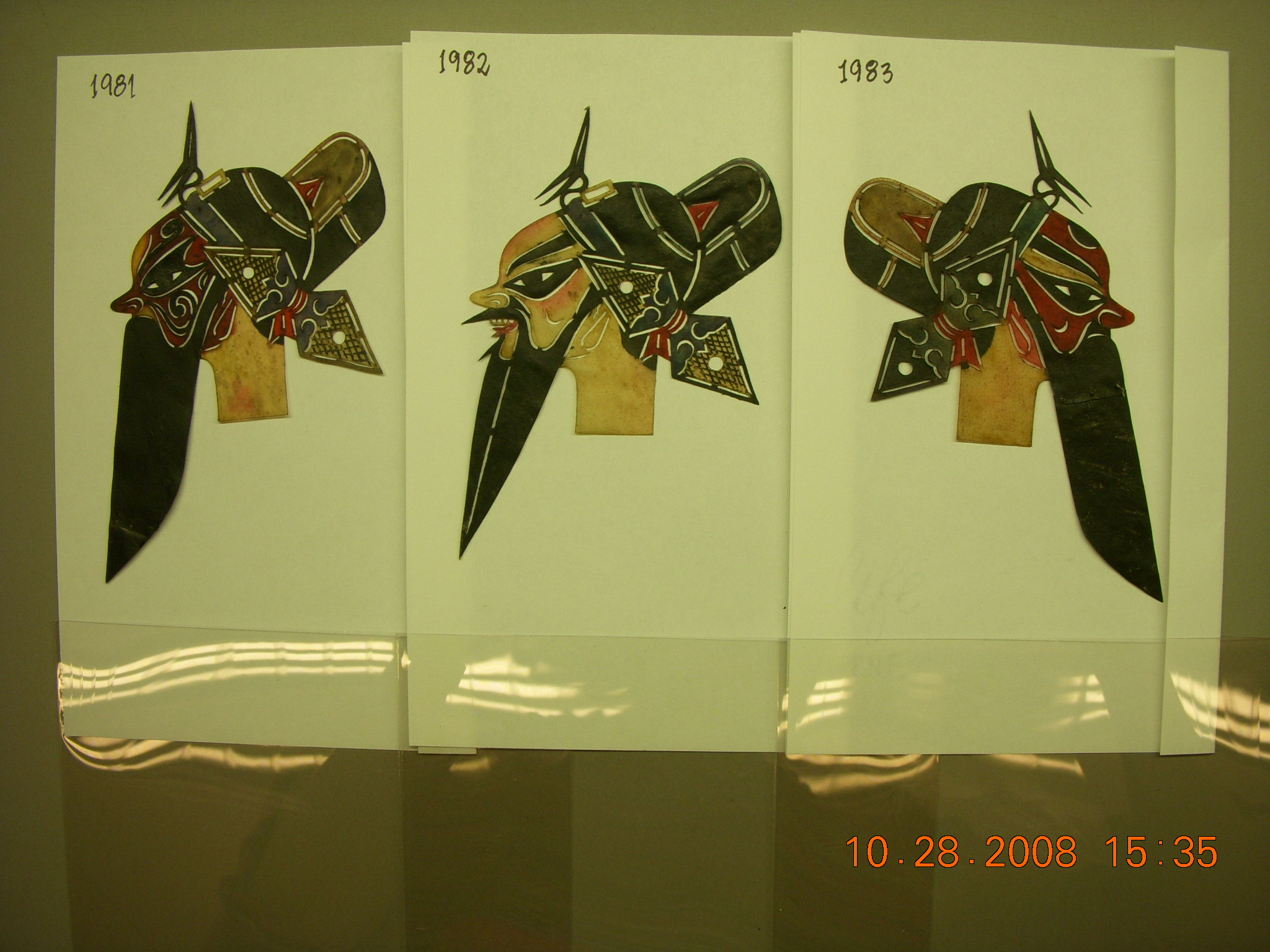 Chinese Shadow Figures Catalog
