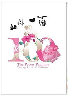 Peony Pavilion-Youth Edition