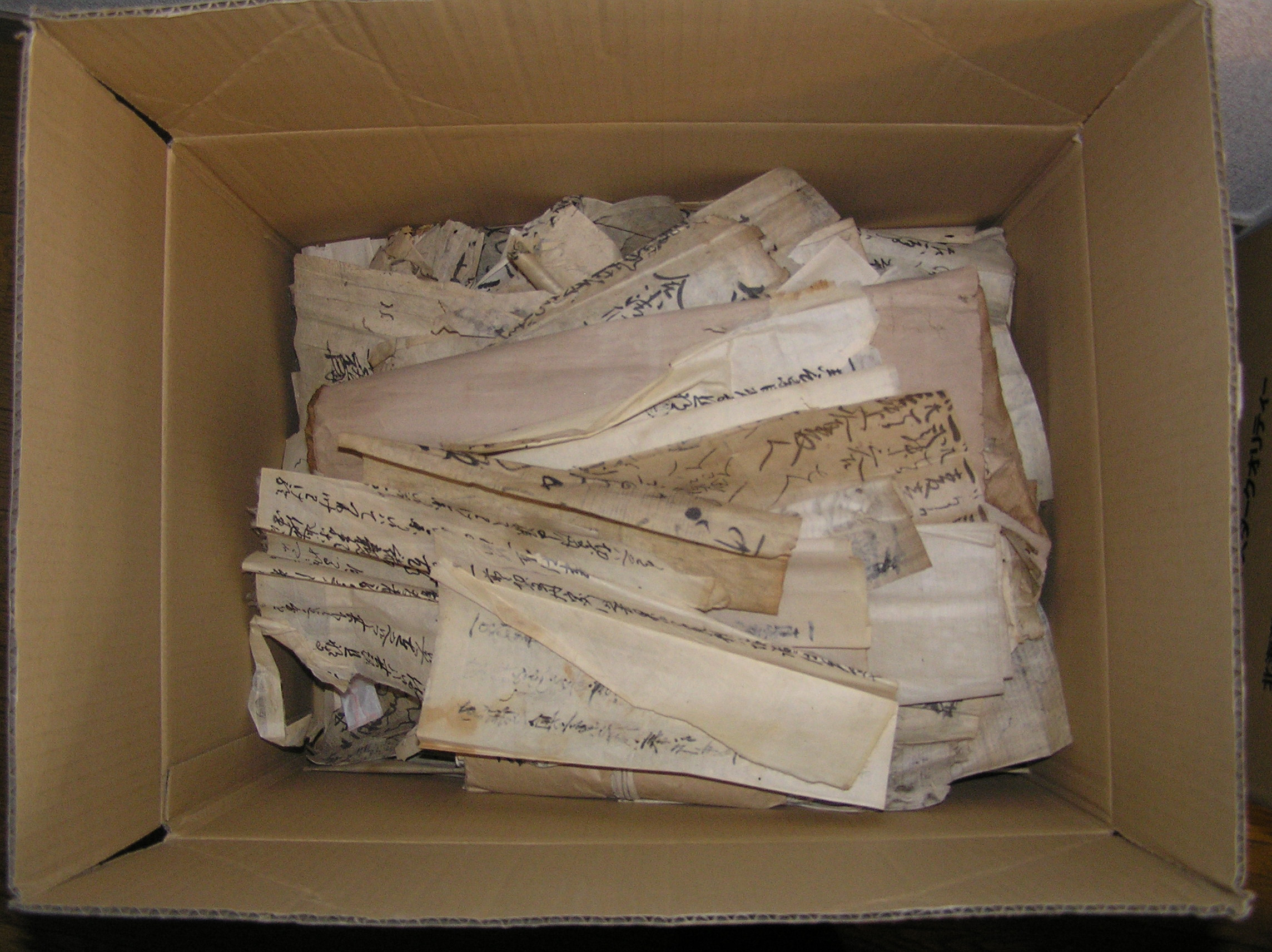 Sakuramotobō materials in their box