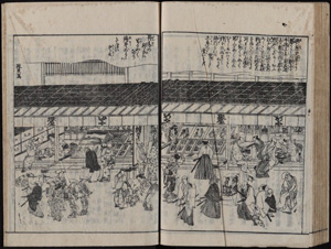 EDO STREET SCENE. (Click on image to see more detail) Here we find the shops of two noted Edo publishers, Masuya and Izumiya, a