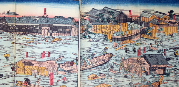 In volume 2, we learn about the many districts of Tokyo that were flooded by the Sumida River during the typhoon. This is a view
