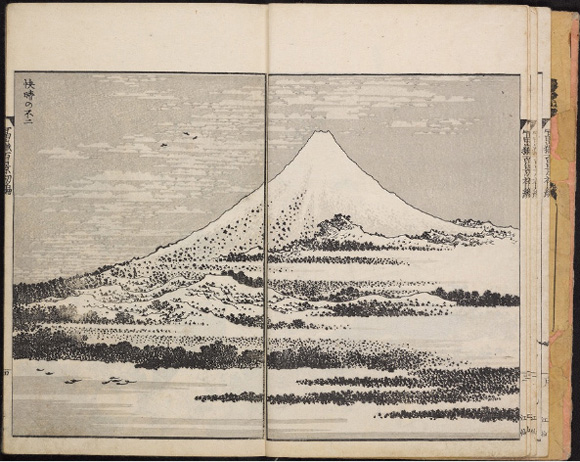 "Fugaku hyakkei (""One Hundred Views of Mount Fuji"") (1834)   From the collection of Marquand Library of Art and Archaeology, Prin"