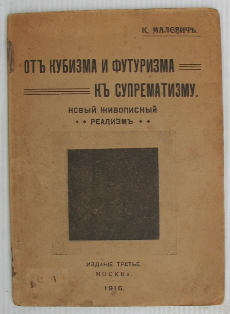 novyĭ zhivopisnyĭ realizm [From Cubism and Fut