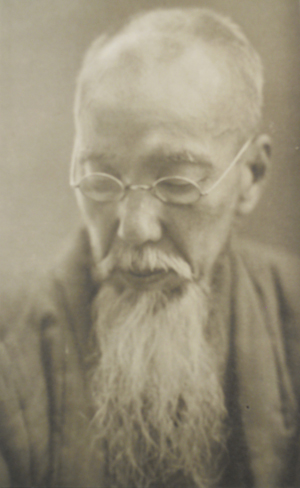 Fuchikami Hakuyō (1889-1960), Old Man  Hakuyō, Volume 1, No. 1 (1922)