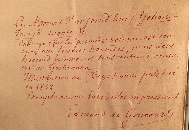 Note, signed by Edmond de Goncourt, found in the back of Marquand's copy of the book