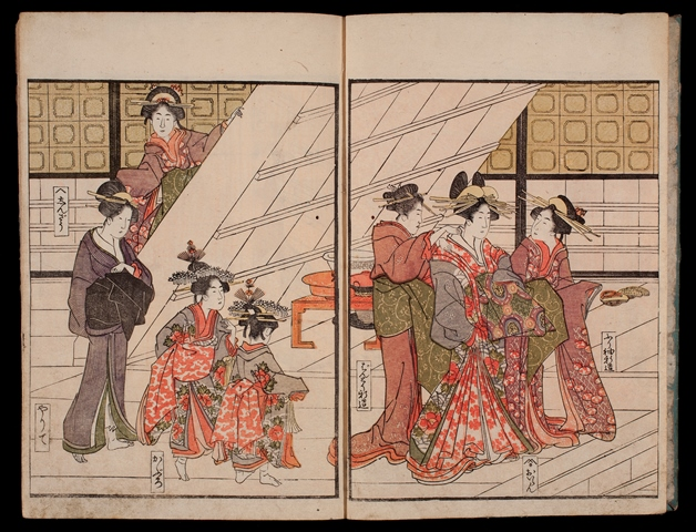 Here, one of the elite courtesans of Yoshiwara with her retinue
