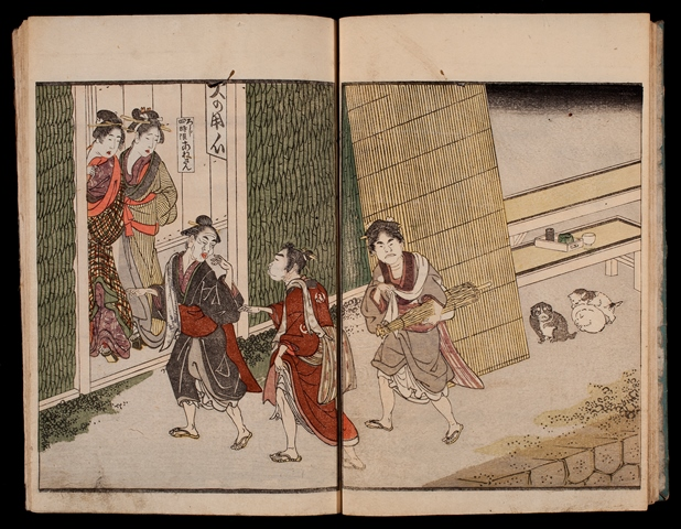 Old 'nighthawk' prostitutes' (yotaka) on the streets of  .the Yoshiwara Pleasure Quarters of Edo