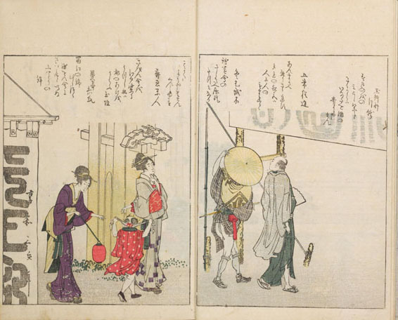 The publication date indicates that the set was published in the spring of 1804 (Kyōwa 4), but Hokusai may have designed the ill
