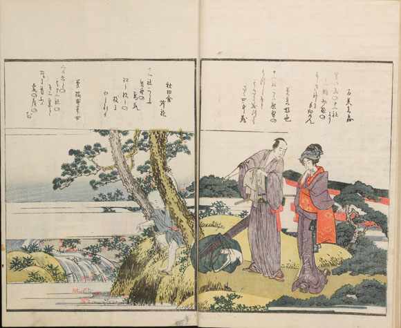 Unlike many copies of this book, Marquand's Ehon kyōka yama mata yama retains its purple coloration throughout. This color, whic
