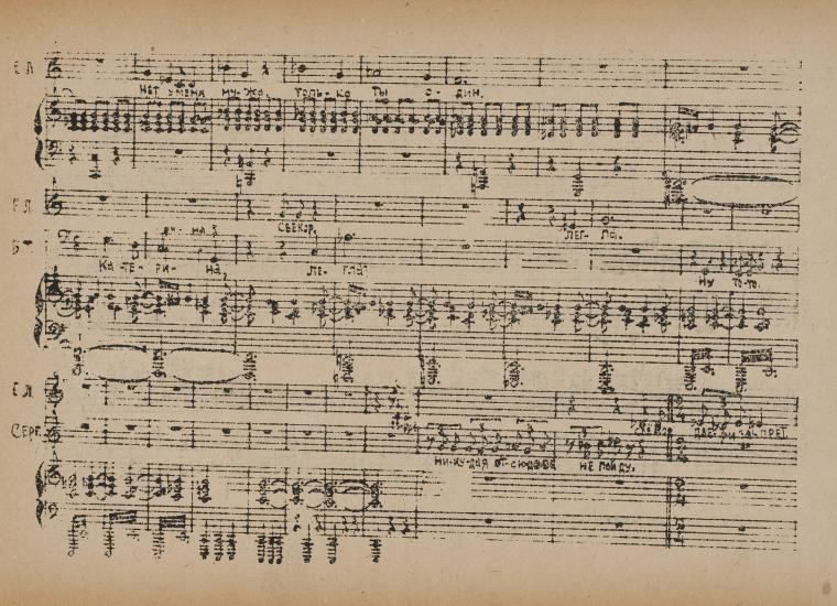 1933 vocal score