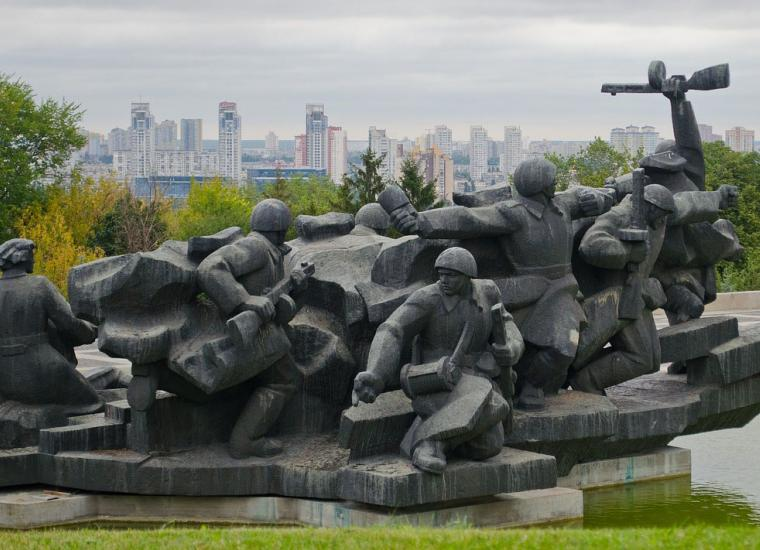 Stock image of monument in Ukraine