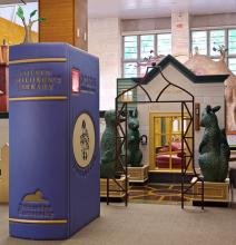 Cotsen Children's Library public gallery