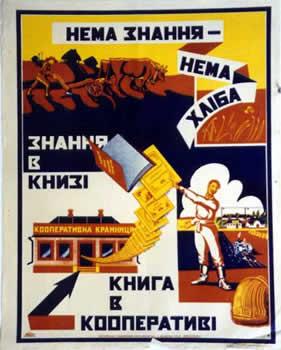 No Knowledge=No Bread.  Knowledge Lies in Books.  Books are on the Cooperatives. (1925)  [(GA) GC091 / GA 2005.01165]