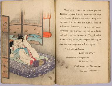 Chin Chin Kobakama rendered into English by Lafcadio Hearn (Ex)3777.5.325