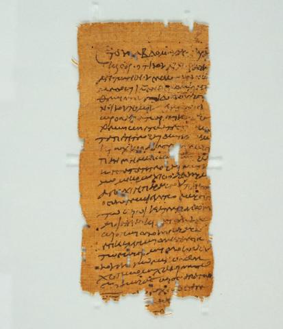Princeton Papyrus 34