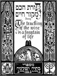 https://blogs.princeton.edu/notabilia/2012/05/10/bookplate-designed-by-zeev-raban/