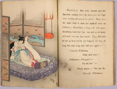 Chin Chin Kobakama rendered into English by Lafcadio Hearn (Ex)3777.5.325