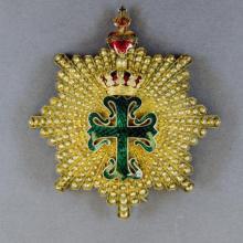 Portugal, Order of Avis, Grand Cross Star, 19th century (RLR)